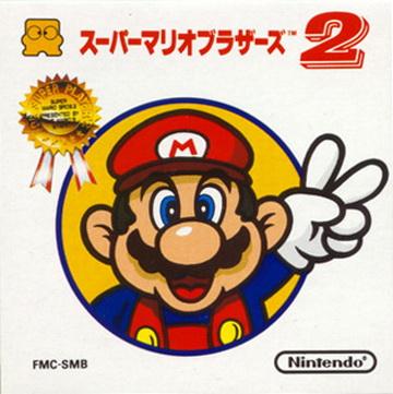 portada-super-mario-bros-2-japones