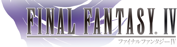 Logo Final Fantasi IV