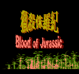Blood of Jurassic title