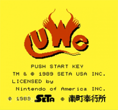 UWE title screen