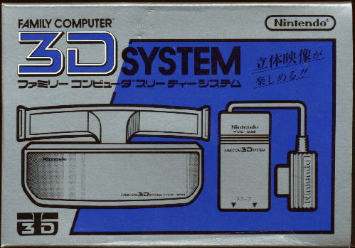 3d-system