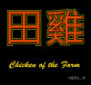 Chicken of the Farm title screen